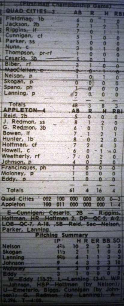 July 16 1969 Boxscore