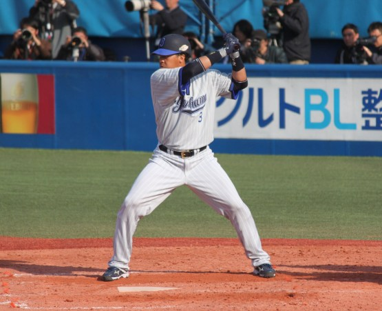 Terrmel Sledge with Yokohama.